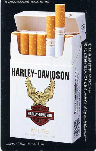 La Harley dans la pub - Page 2 Cigare10
