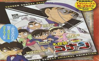 Ovas Detective Conan mediafire 1010