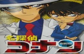 Ovas Detective Conan mediafire 410