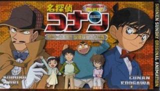 Ovas Detective Conan mediafire 510