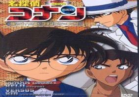 Ovas Detective Conan mediafire 610