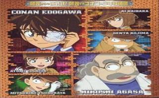 Ovas Detective Conan mediafire 710