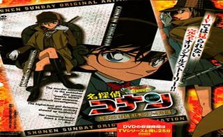 Ovas Detective Conan mediafire 810