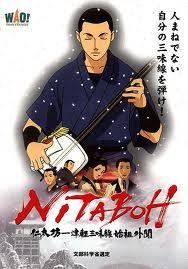 Nitaboh Nitabo10
