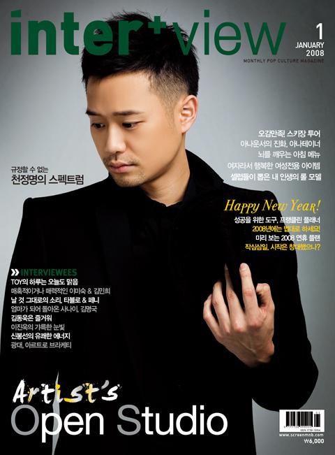 Cheon Jeong Myeong Cheon_20