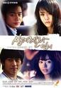 Cheon Jeong Myeong Cinder10