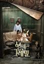 Cheon Jeong Myeong Hansel10