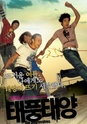 Cheon Jeong Myeong The_ag10