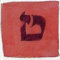 Die Buchstaben des Lichts von Gott geschrieben 10586610