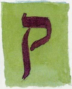 Die Buchstaben des Lichts von Gott geschrieben 10587310