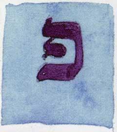 Die Buchstaben des Lichts von Gott geschrieben 10587410