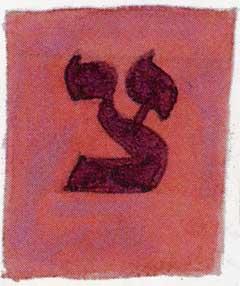 Die Buchstaben des Lichts von Gott geschrieben 10587910
