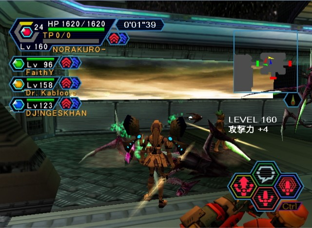 PSO PC/ V1&V2 Screenshot Gallery! - Page 25 Pso1810