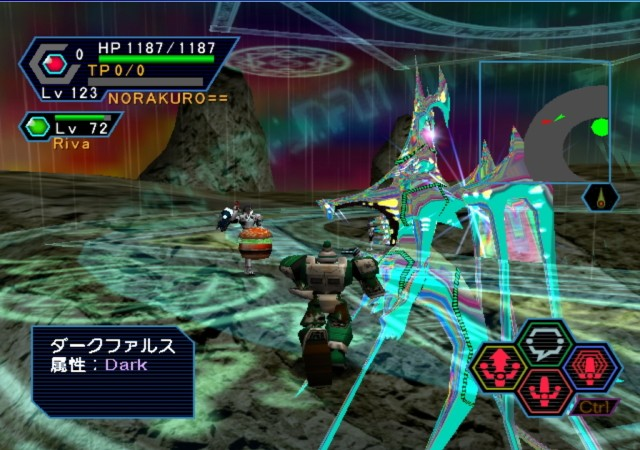 PSO PC/ V1&V2 Screenshot Gallery! - Page 25 Pso211