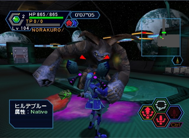 PSO PC/ V1&V2 Screenshot Gallery! - Page 25 Pso511