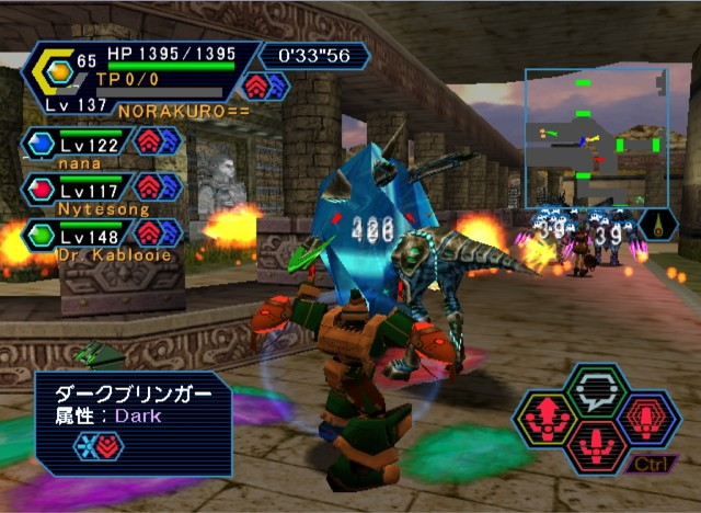 PSO PC/ V1&V2 Screenshot Gallery! - Page 25 Pso710