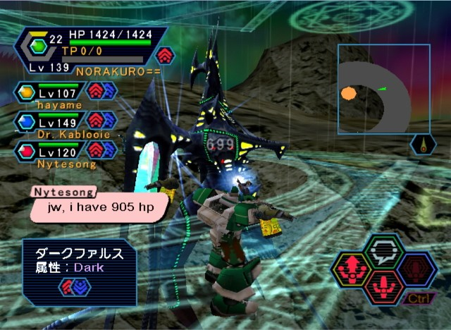 PSO PC/ V1&V2 Screenshot Gallery! - Page 25 Pso810