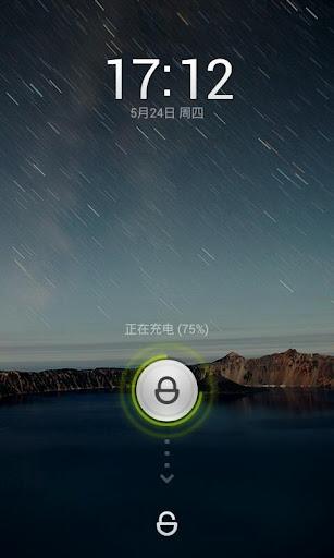 [SOFT] MiHome Launcher[gratuit] Miui211