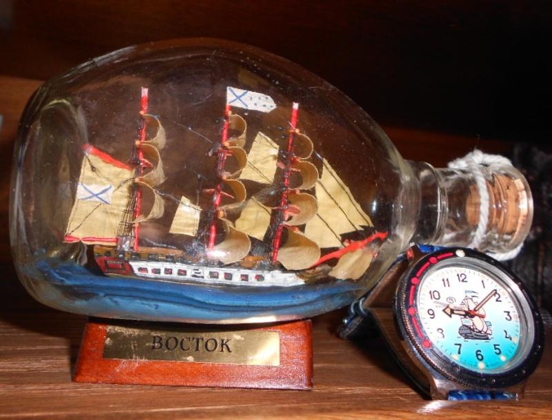 Recensement de bateaux et sous marins - Page 2 Dscn0817