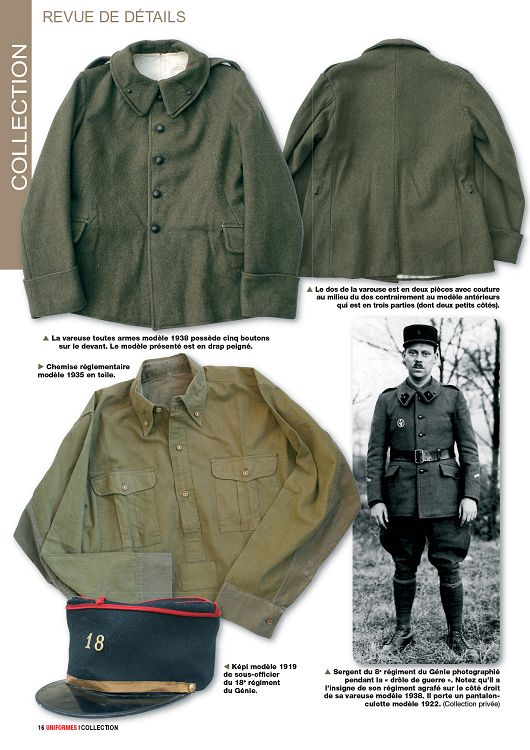 Veste française seconde guerre 1938 inconnue  14097-10