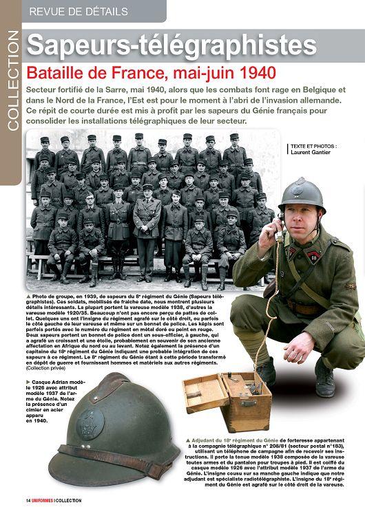 Veste française seconde guerre 1938 inconnue  14097-11