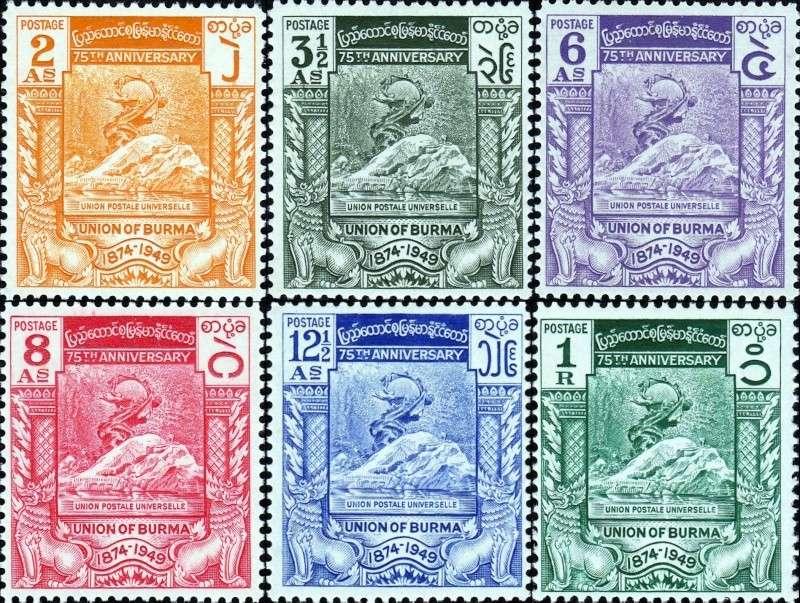 75 Jahre Weltpostverein - Seite 3 Birma_11