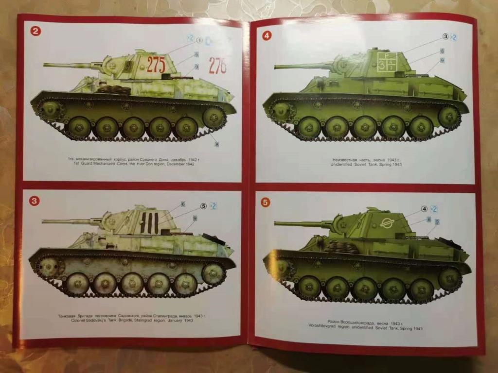 T-70 M fruehe Version mit Mannschaft Wechat95