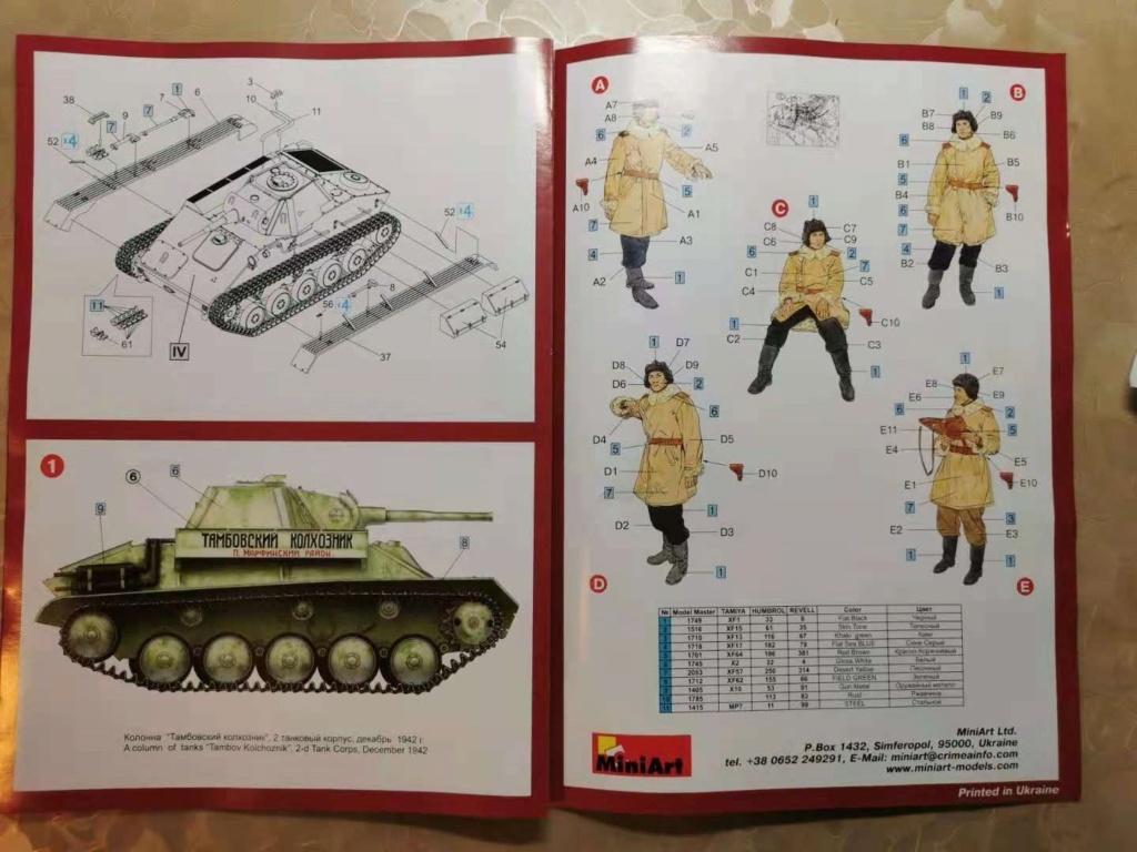 T-70 M fruehe Version mit Mannschaft Wechat96