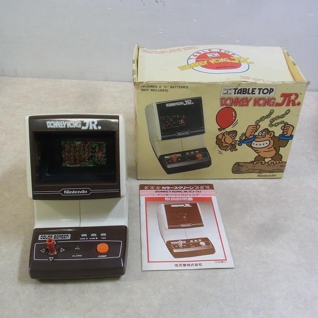 [VDS] ROB the robot + Lot jeux SFC  I-110