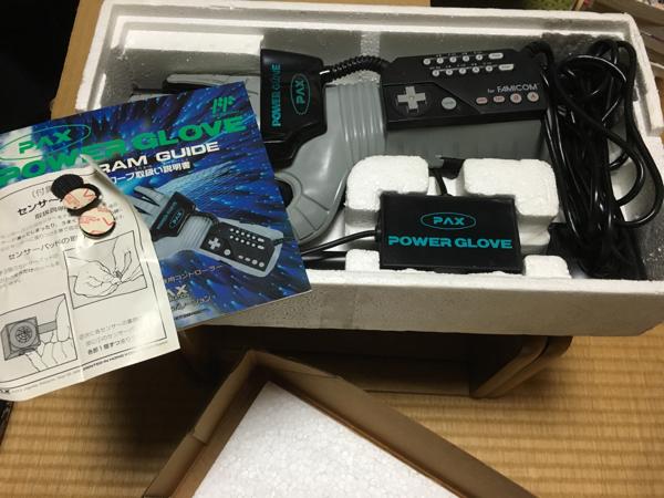 [VDS] Lot jeux SFC + Lot FAMICOM ROB the robot + Power Glove + Disk System + Family Basic L3658510
