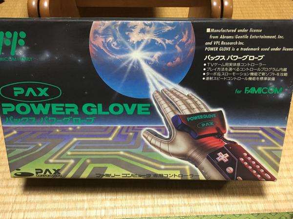 [VDS] Lot jeux SFC + Lot FAMICOM ROB the robot + Power Glove + Disk System + Family Basic L3658511