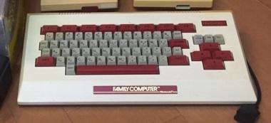 [VDS] Lot jeux SFC + Lot FAMICOM ROB the robot + Power Glove + Disk System + Family Basic N1900310