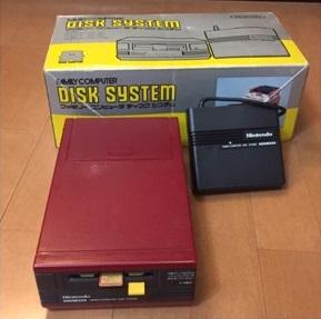 [VDS] Lot jeux SFC + Lot FAMICOM ROB the robot + Power Glove + Disk System + Family Basic N1900312