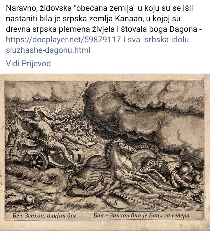 """Dua Lipa: """"Srbi su hteli da izmene istoriju Kosova""""; """"Film o Srebrenici me je rasplakao"""" - Page 2 Img_2147"""