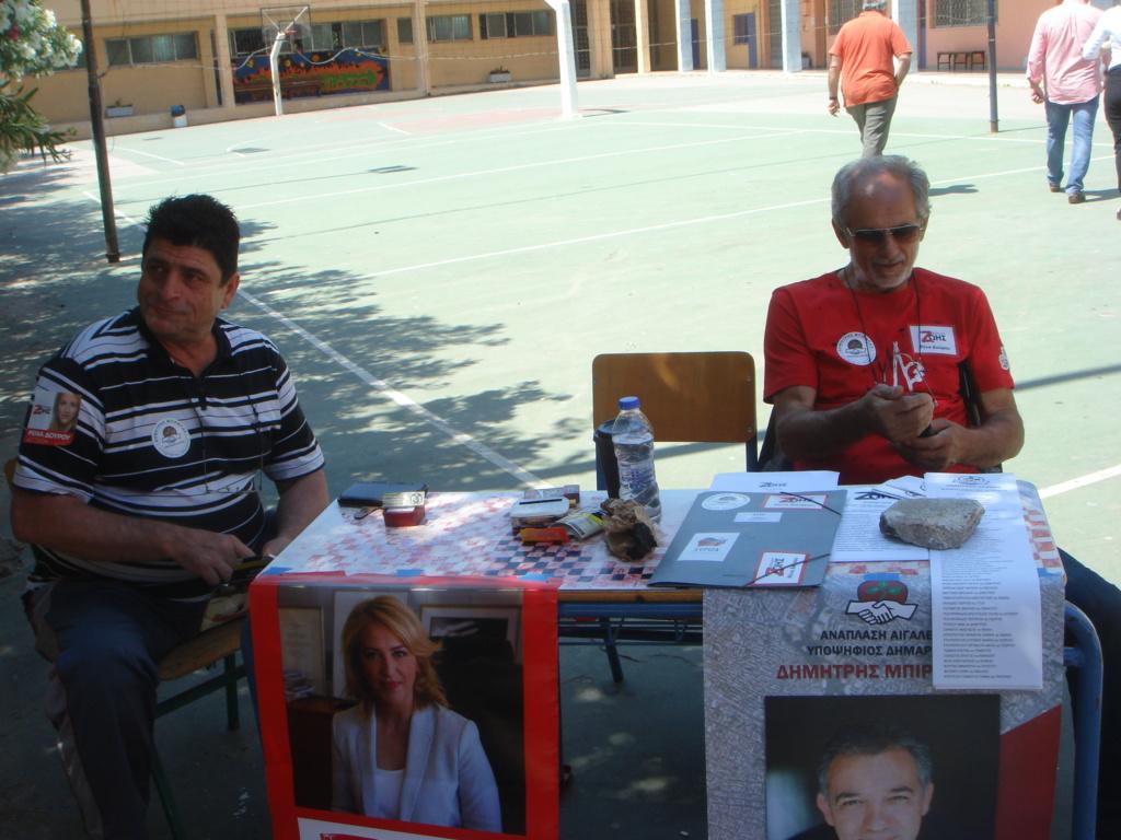 εκλογες - Φωτογραφίες από τις εκλογές Dsc03924