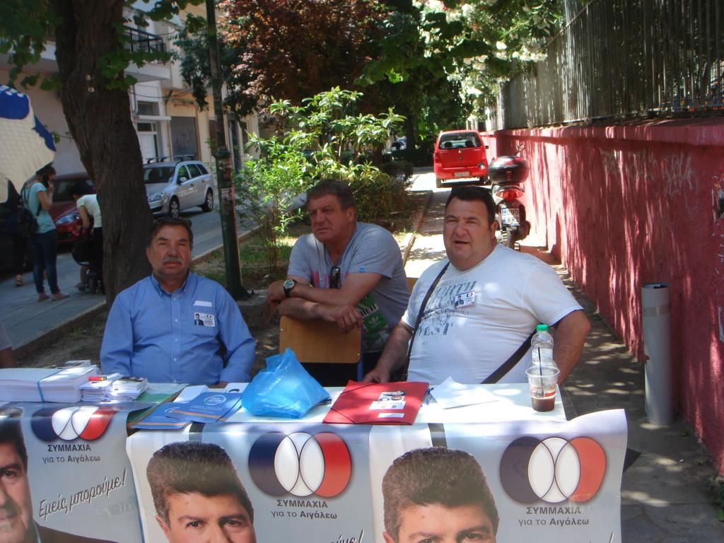 εκλογες - Φωτογραφίες από τις εκλογές Dsc03925