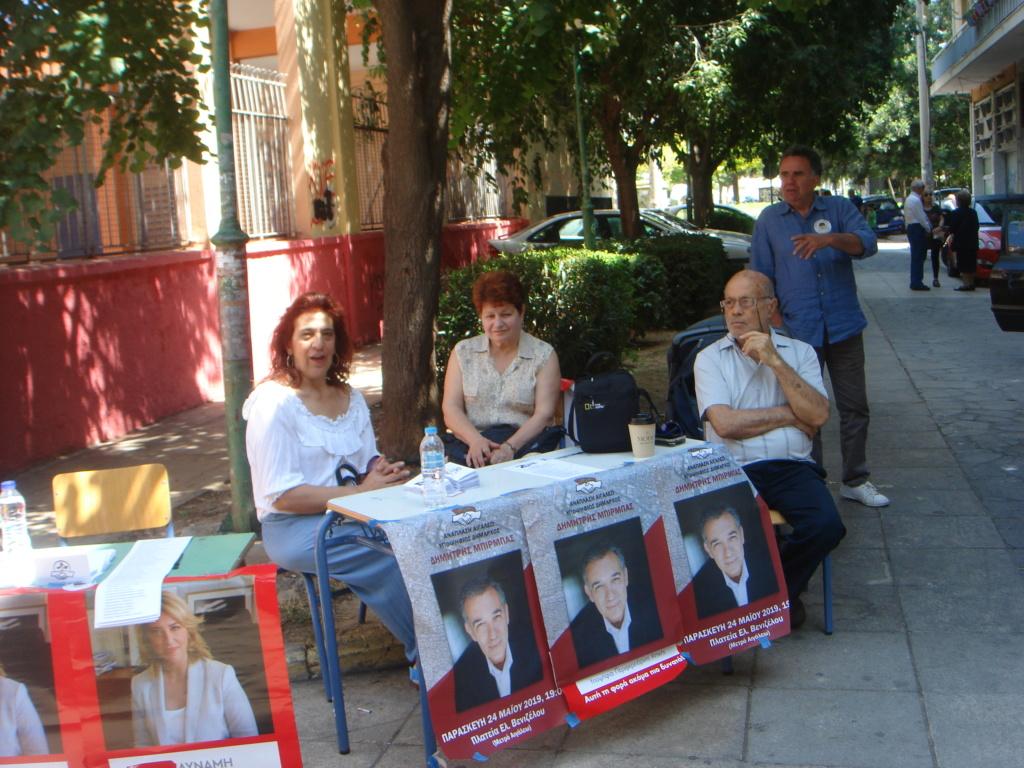 εκλογες - Φωτογραφίες από τις εκλογές Dsc03926