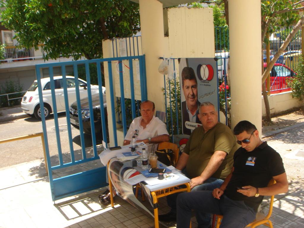 εκλογες - Κι άλλες φωτογραφίες από τις εκλογές Dsc04013
