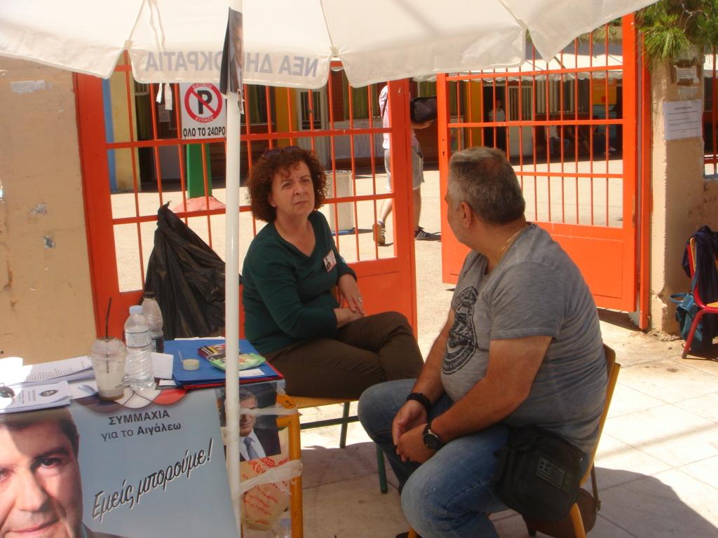 εκλογες - Κι άλλες φωτογραφίες από τις εκλογές Dsc04014