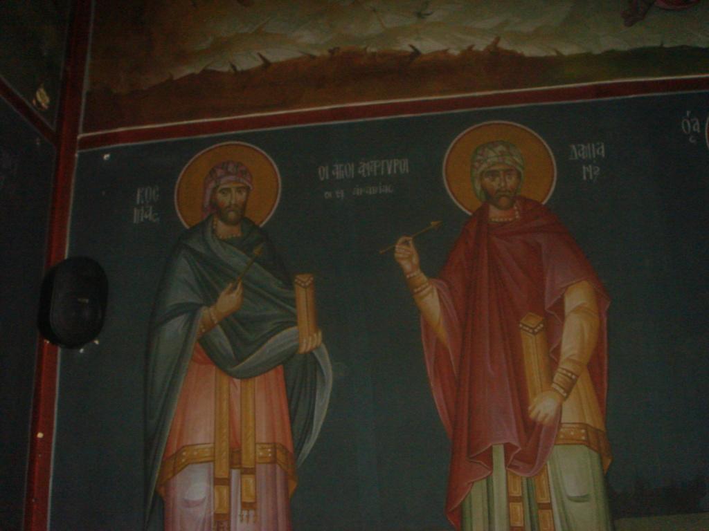 Άγιοι Ανάργυροι Αρχαίας Κορίνθου Dsc04326