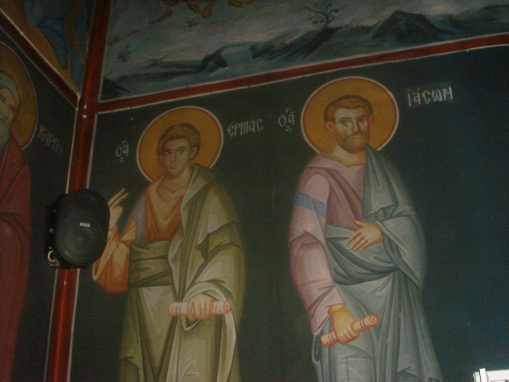 Άγιοι Ανάργυροι Αρχαίας Κορίνθου Dsc04327