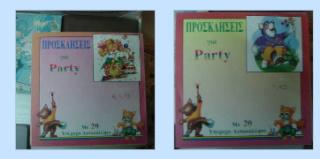 Προσκλήσεις για πάρτι, σκόνη αγιογραφίας, μπλοκ ακουαρέλας, μπλοκ σχεδίου Scree132