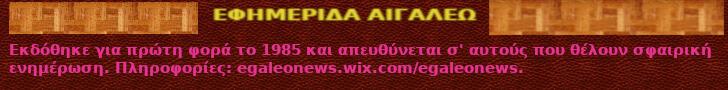 Δορυφορική (forum επί παντός επιστητού) - Αρχική σελίδα Zizes_10