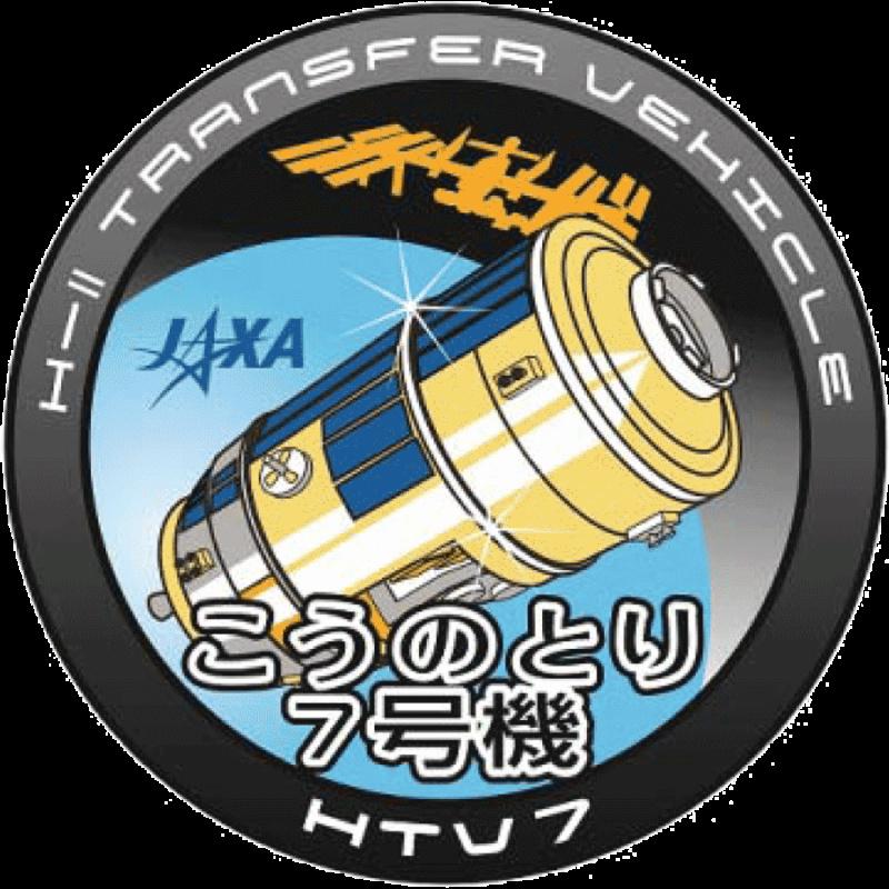 H-IIB F7 (HTV-7) - 22.9.2018 113