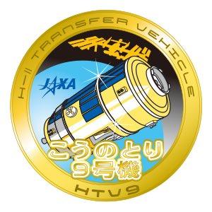 H-IIB (HTV-9) - TNSC - 20.5.2020 11365