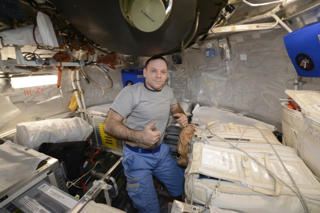 Une fuite d'air dans l'ISS 11457