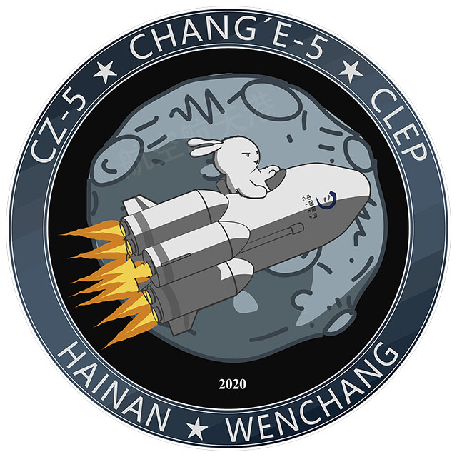 CZ-5 Y5 (Chang'e-5) - WSLC - 23.11.2020 - Page 3 11580
