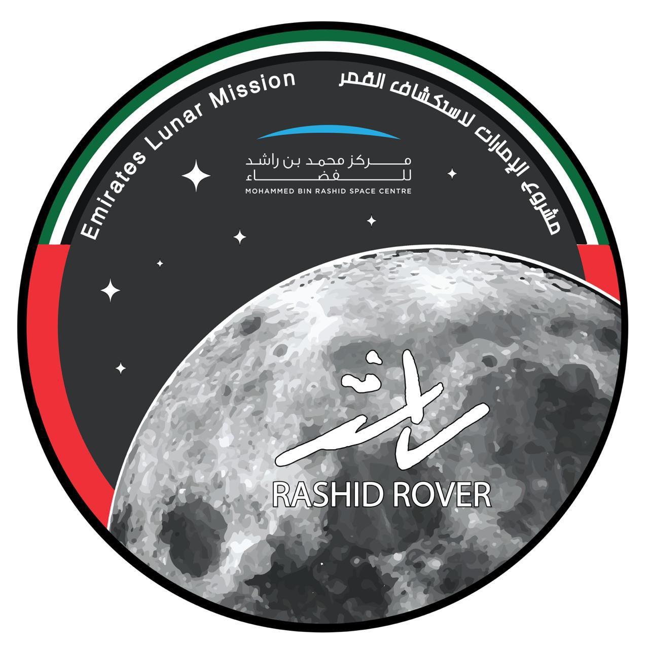 "[EAU] ""Rashid"", un rover lunaire en 2024 11603"