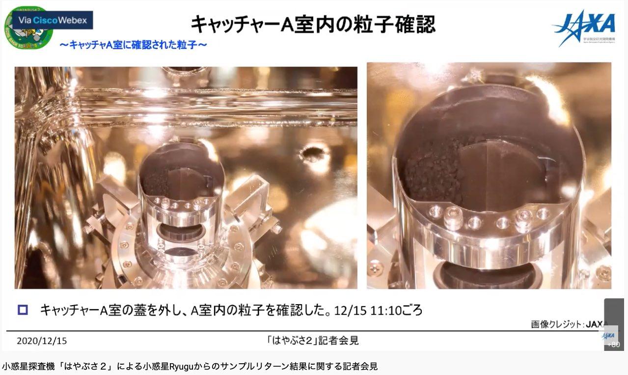 Mission Hayabusa-2 - Astéroïde Ryugu - Page 28 11672