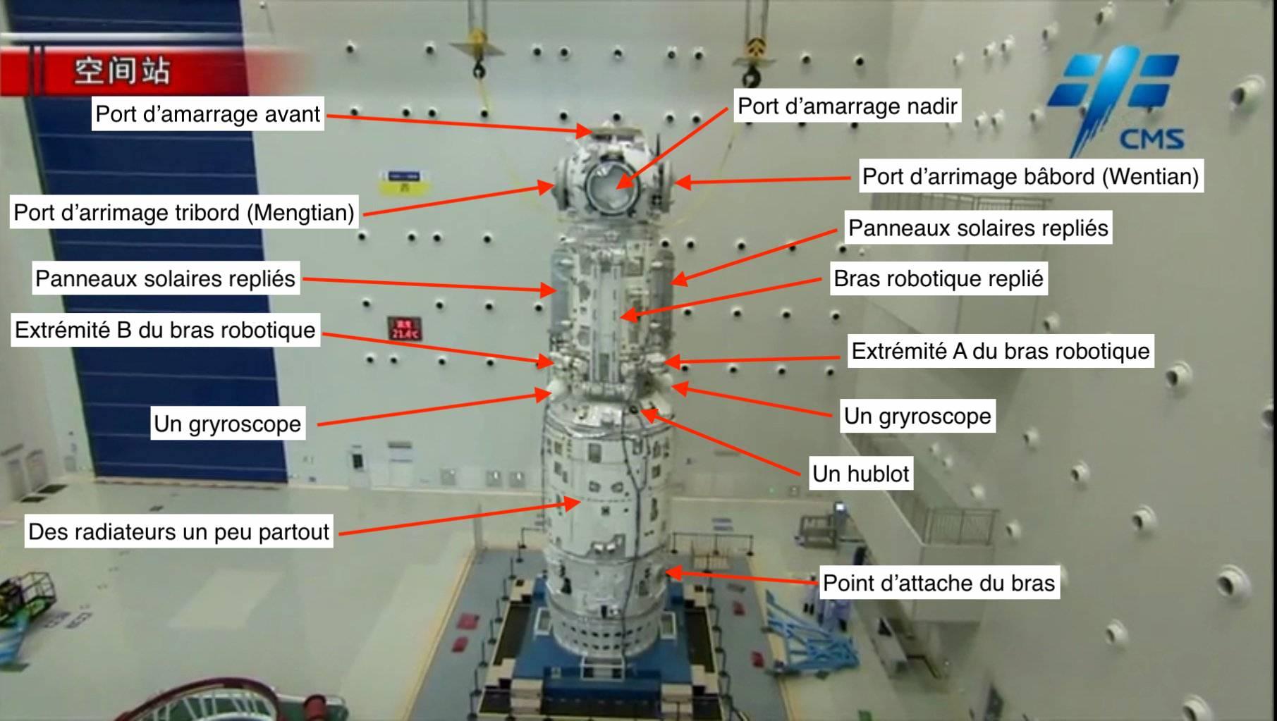 La station spatiale chinoise CSS (Mémo) 11683